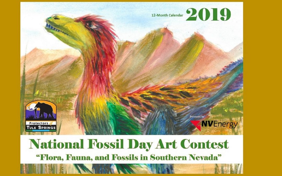 2019 Fossil Day Art Contest Calendars For Sale!
